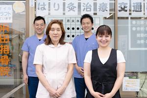 当院では元気・活気・明るさ・笑顔をモットーに毎日診療しています。